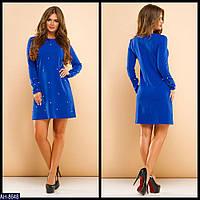 Расклешенное стильное платье украшенное жемчугами арт 309
