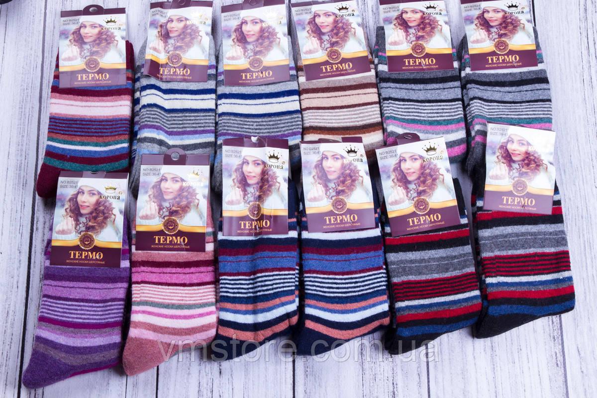 Термо носки женские с ангорой 12 пар в упаковке, разные цвета