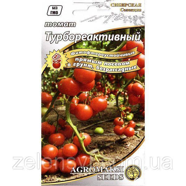 Насіння томату «Турбореактивний» (0,4 г) від Agromaksi seeds