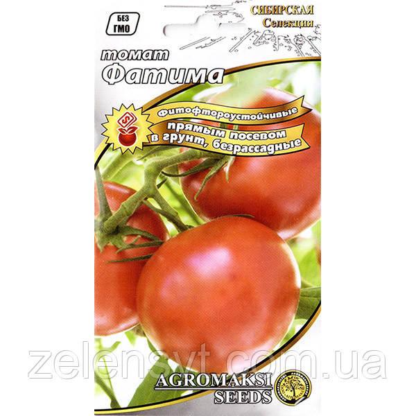 Насіння томату «Фатіма» (0,4 г) від Agromaksi seeds