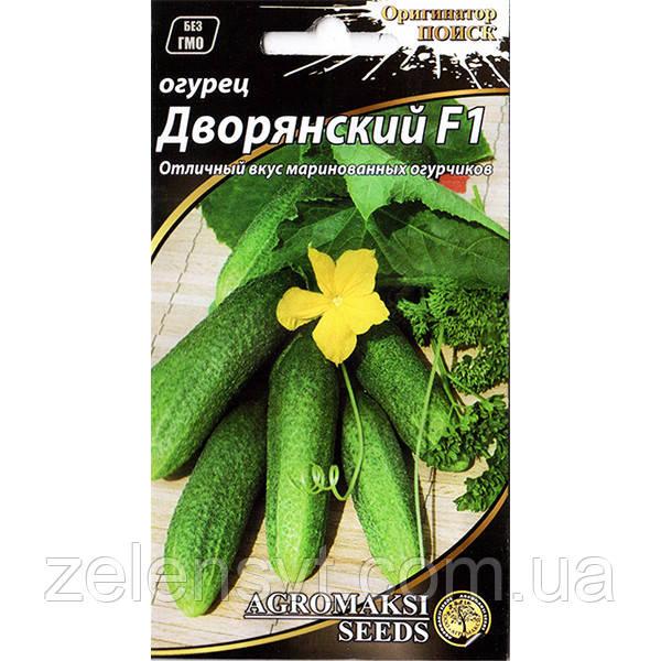 """Насіння огірка """"Дворянський"""" F1 (0,3 г) від Agromaksi seeds"""
