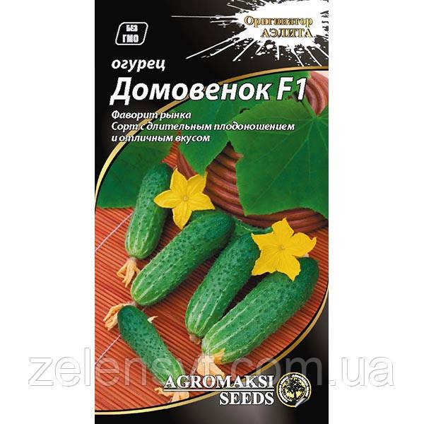 """Насіння огірка """"Домовичок"""" F1 (0,5 г) від Agromaksi seeds"""