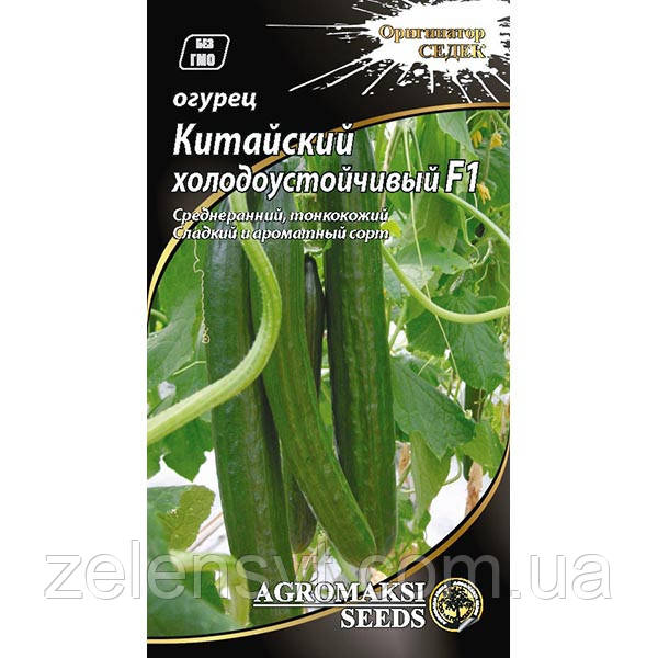 """Насіння огірка """"Китайський холодостійкий"""" F1 (0,3 г) від Agromaksi seeds"""