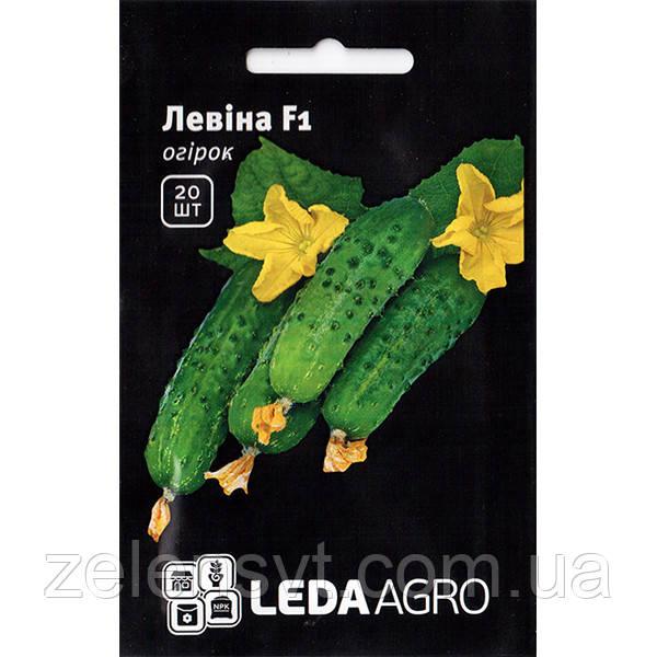 """Насіння огірка """"Левіна"""" F1 (20 насіння) від Seminis"""