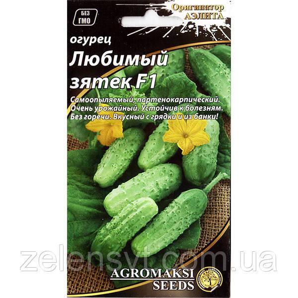 """Насіння огірка """"Улюблений зятек"""" F1 (0,25 г) від Agromaksi seeds"""