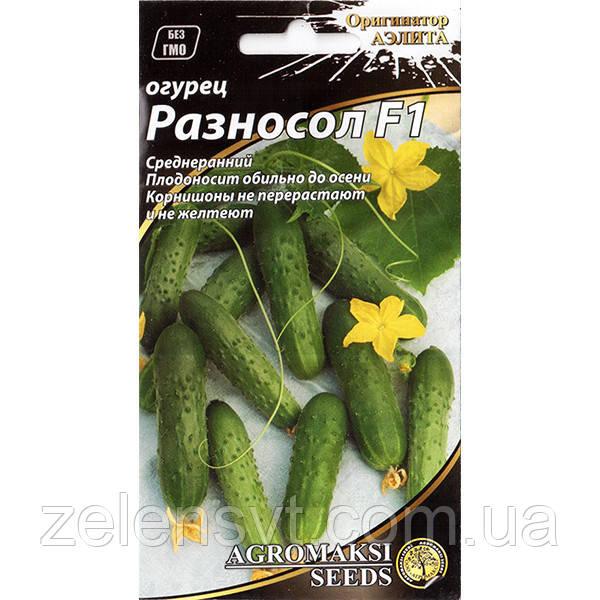 """Насіння огірка """"Різносол"""" F1 (0,5 г) від Agromaksi seeds"""