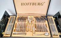 Наборстоловых приборов Hoffburg HB 72821 GS