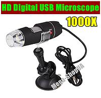 Цифровой USB микроскоп 1000Х. HD Digital USB Microscope