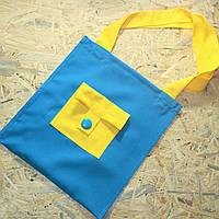 Эко-сумка голубая с желтыми ручками