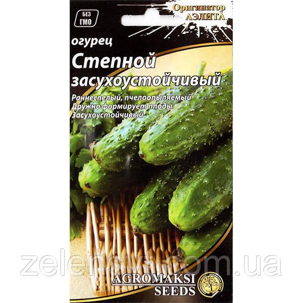 """Насіння огірка """"Степовий засухостійкий"""" (0,5 г) від Agromaksi seeds"""