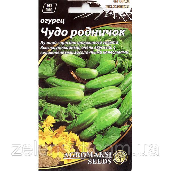 Насіння огірка «Чудо джерельце» (0,3 г) від Agromaksi seeds