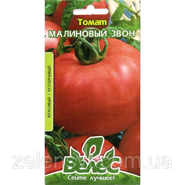 """Насіння томату """"Малиновий дзвін"""" (0,15 г) від ТМ """"Велес"""""""