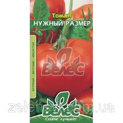 """Насіння томату """"Потрібний розмір"""" (0,15 г) від ТМ """"Велес"""""""