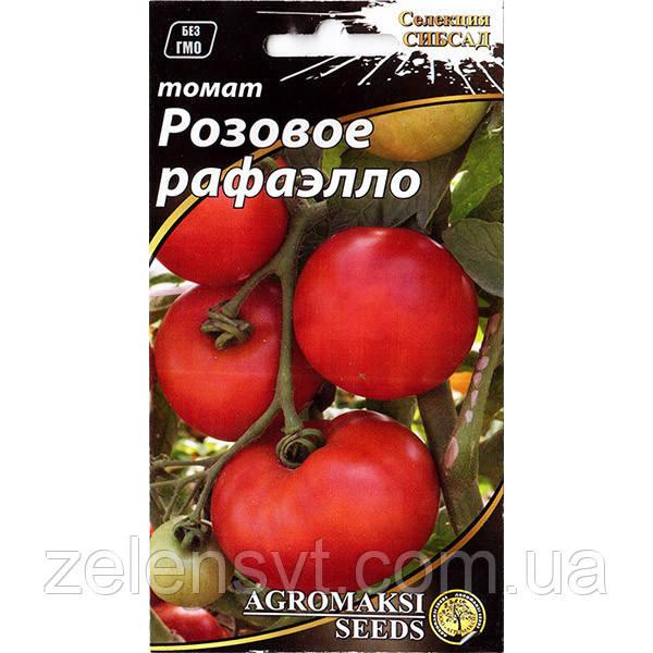"""Насіння томату """"Рожеве Рафаелло"""" (0,1 г) від Agromaksi seeds"""