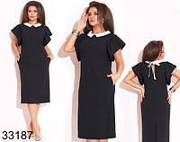 Классическое черное платье миди с воротником р.48,50,52,54,56,58,60,62