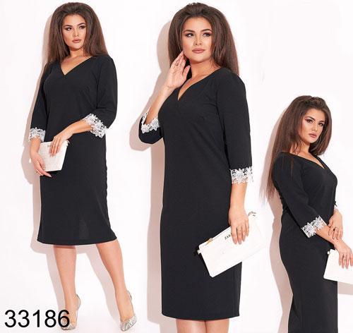 Стильное черное платье миди с V вырезом р.48,50,52,54,56,58,60,62