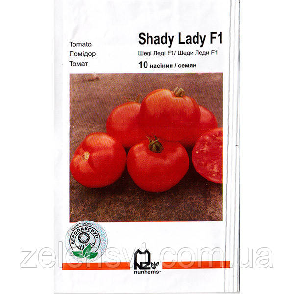 """Насіння томату """"Шеді Леді"""" F1 (10 насіння) від Nunhems"""