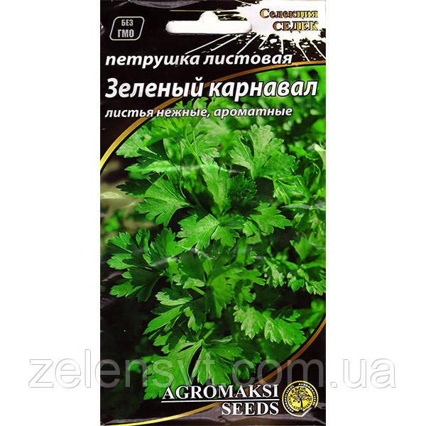 """Насіння петрушки """"Зелений карнавал"""" (3 г) від Agromaksi seeds"""
