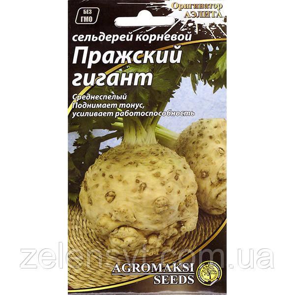 """Насіння селери """"Празький гігант"""" (0,3 г) від Agromaksi seeds"""