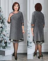 Трикотажное женское  платье с люрексом