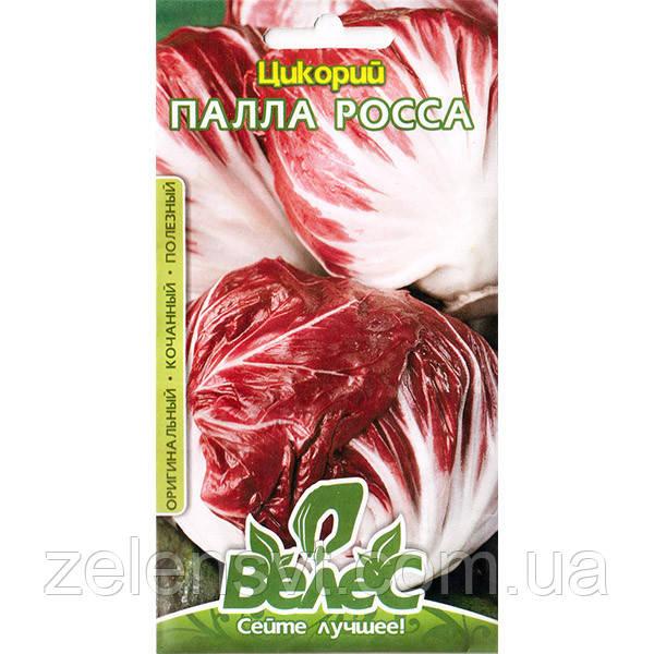 """Насіння цикорію """"Палла Росса"""" (1 г) від ТМ """"Велес"""""""