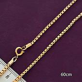 Медичне золото. Ланцюжок 60см*2.5 мм