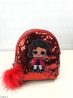 Детский рюкзачок с пайетками ЛОЛ рюкзак для девочки красный