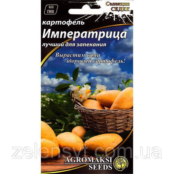 """Насіння картоплі """"Імператриця"""" (0,01 г) від Agromaksi seeds"""