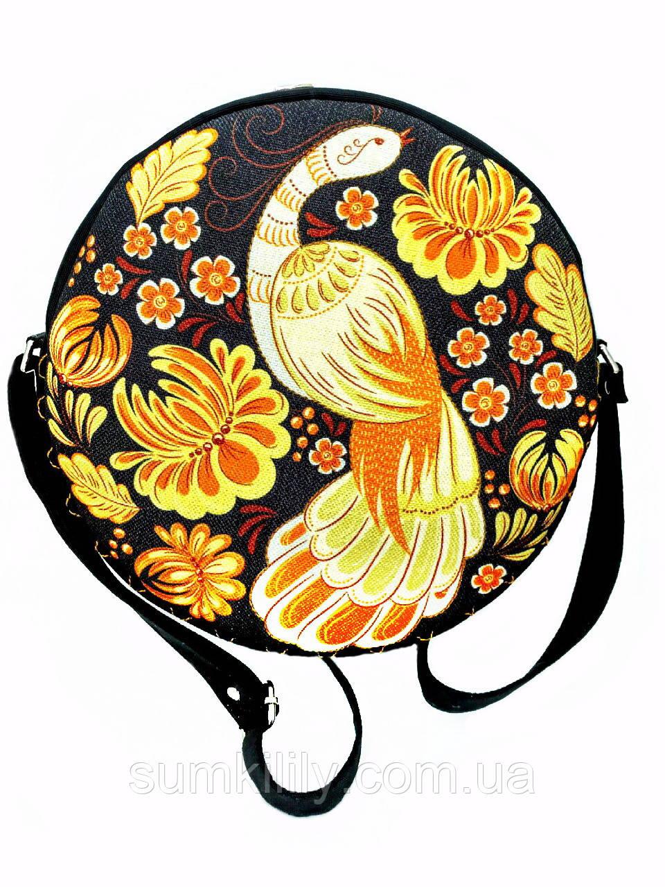 Клуглая сумочка ЖАРПТИЦА, фото 1
