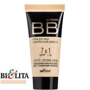 Bielita - BB Cream Крем для лица комплексный дневной 7в1 Тон 02 легкий загар 30ml