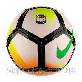 Мяч футбольный Nike Training (арт. SC3139-100)