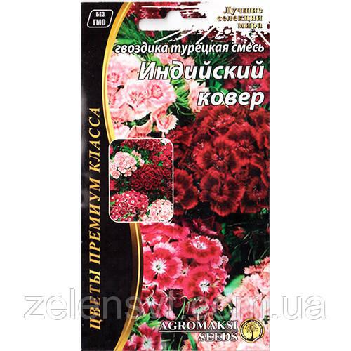 """Насіння гвоздики """"Індійський килим"""" (0,2 г) від Agromaksi seeds"""