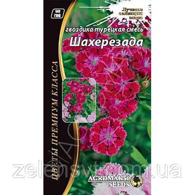 """Насіння гвоздики """"Шахерезада"""" (0,2 г) від Agromaksi seeds"""