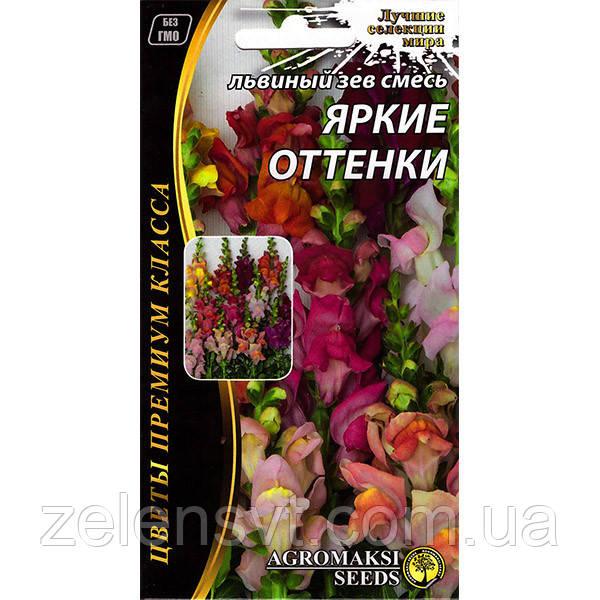 """Насіння лев'ячого зіва """"Яскраві відтінки"""" (0,2 г) від Agromaksi seeds"""