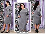 Нарядное платье платье, батал Размеры: 48.50.52.54.56.58, фото 3