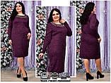 Нарядное платье платье, батал Размеры: 48.50.52.54.56.58, фото 2