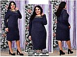 Нарядное платье платье, батал Размеры: 48.50.52.54.56.58, фото 4