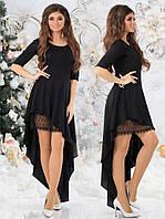 Нарядное женское платье со шлейфом Фукра с напылением и сетка с кружевом Размер 42 44 46 В наличии 2 цвета, фото 1