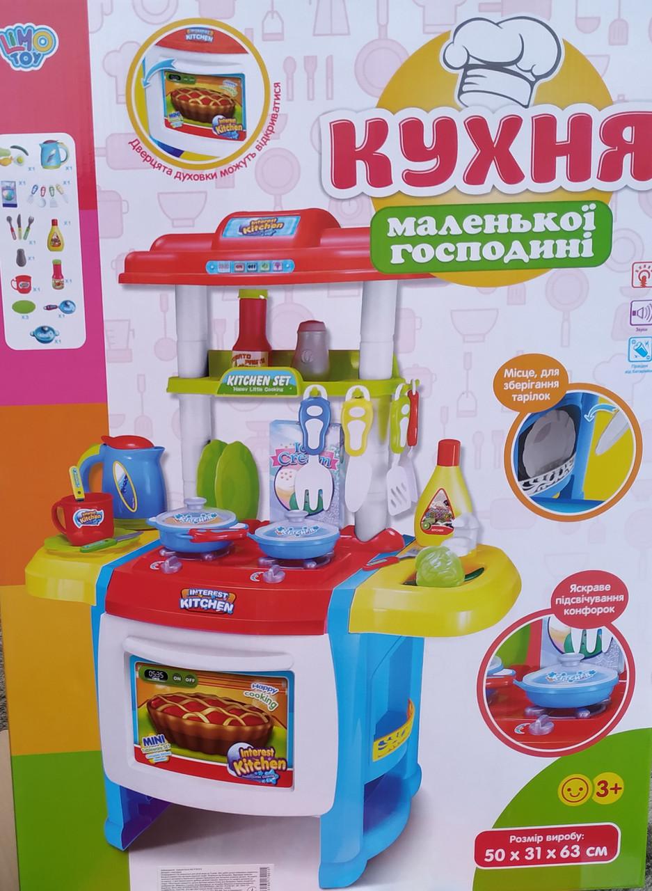Детская игрушечная кухня со звуком, плита для девочки 2 конфорки Маленька Господиня