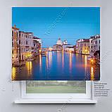 Римская фото штора Город. Бесплатная доставка, фото 2
