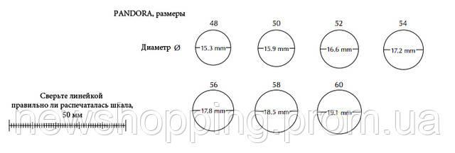 размерная сетка кольца ПАНДОРА