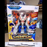 Робот трансформер Тобот мини 3в1 CHAMPION 529, Чемпион
