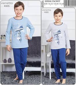 Пижама теплая для подростка 15-17 лет Vienetta