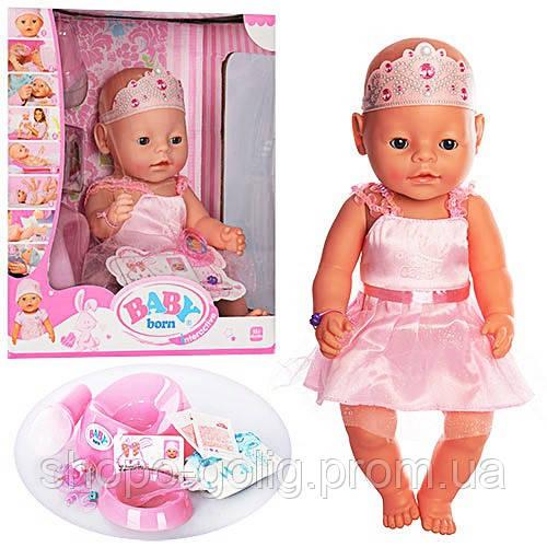 Многофункциональная Кукла-Пупс Baby Born Care BL018A-S