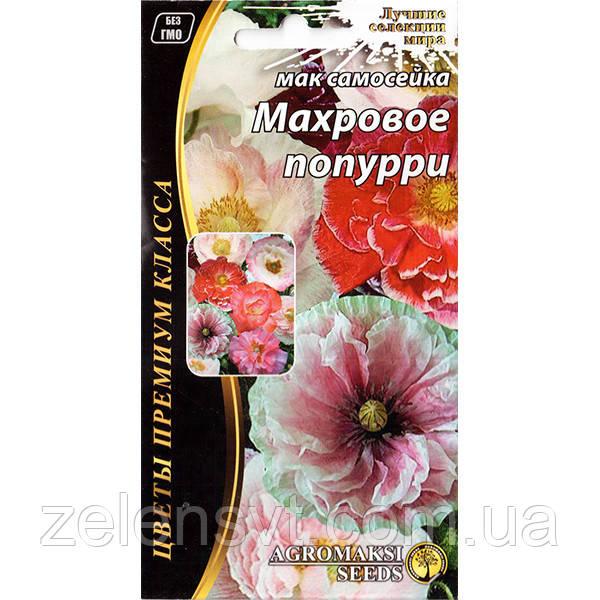 Насіння маку «Махровий попурі» (0,2 г) від Agromaksi seeds