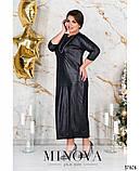 Нежное повседневное платье размеры 50,52,54, фото 2