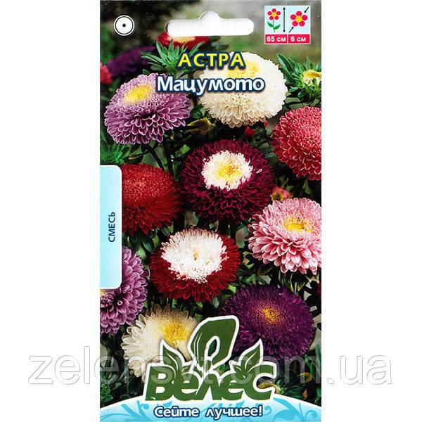 """Насіння айстри """"Мацумото"""" (0,3 г) від ТМ """"Велес"""""""