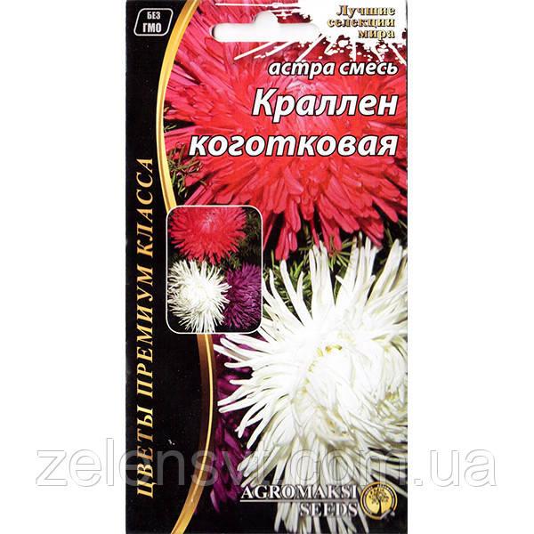 Насіння айстри «Кралля коготковая» (0,2 г) від Agromaksi seeds