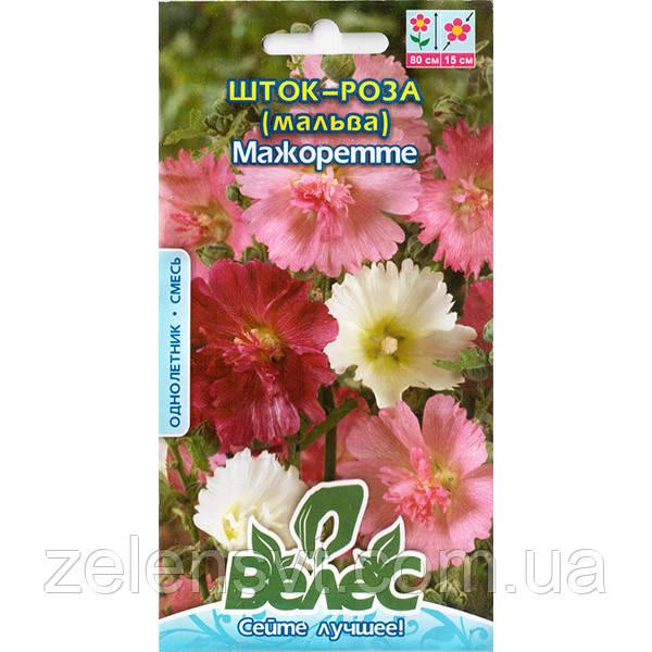 """Насіння шток-троянди """"Мажоретте"""" (0,3 г) від ТМ """"Велес"""""""
