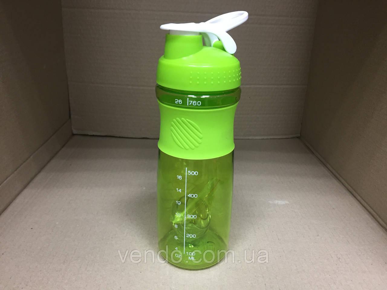 Бутылка - шейкер для спортивных коктейлей с поилкой 760 мл.